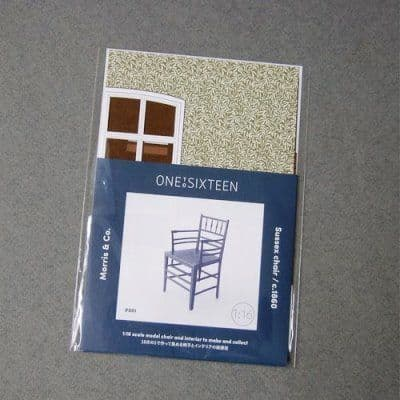 Sussex chair | paper model kit